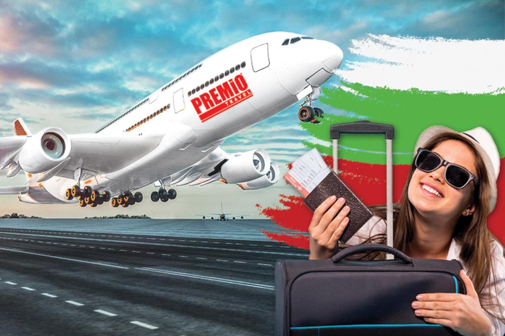 ДЕН 8 | Полет до България
